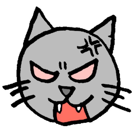 怒るネコが出たら当たり